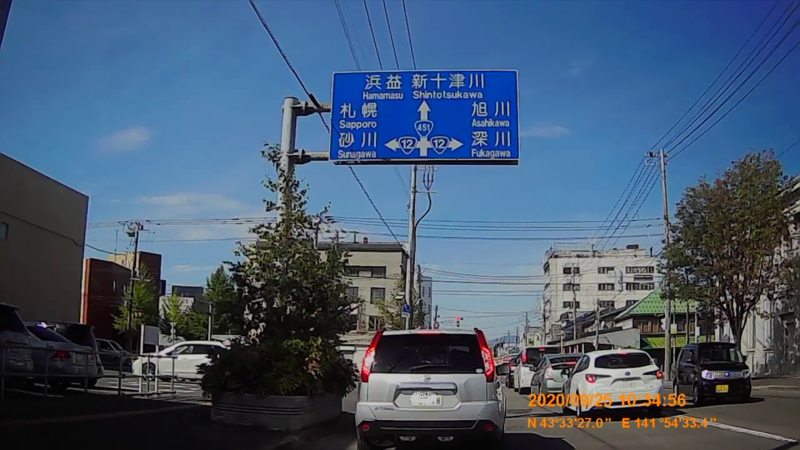 f:id:japan_route:20201206185936j:plain
