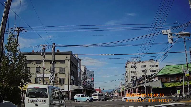f:id:japan_route:20201208224053j:plain