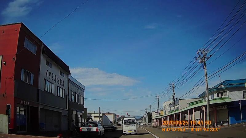 f:id:japan_route:20201208224101j:plain