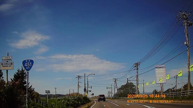 f:id:japan_route:20201208224111j:plain