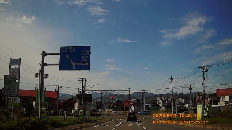 f:id:japan_route:20201208224123j:plain