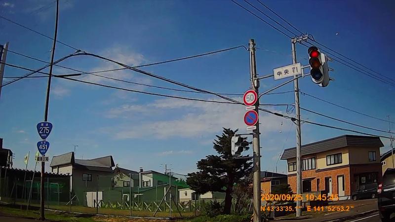 f:id:japan_route:20201208224133j:plain