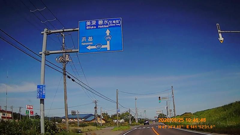 f:id:japan_route:20201208224145j:plain