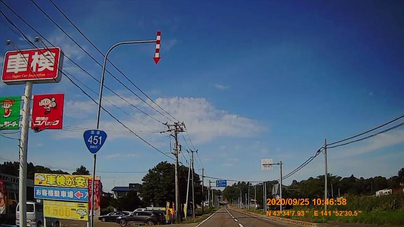 f:id:japan_route:20201208224155j:plain