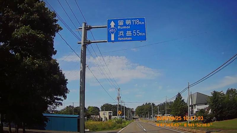 f:id:japan_route:20201208224200j:plain
