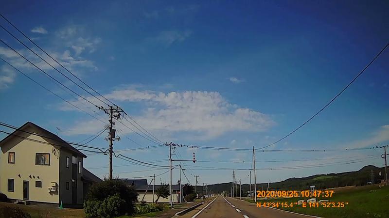 f:id:japan_route:20201208224208j:plain