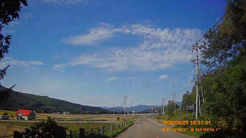f:id:japan_route:20201208224239j:plain