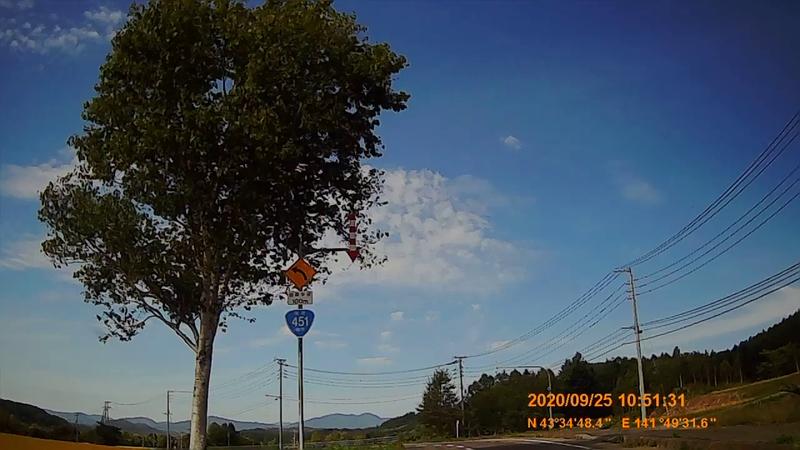 f:id:japan_route:20201208224244j:plain