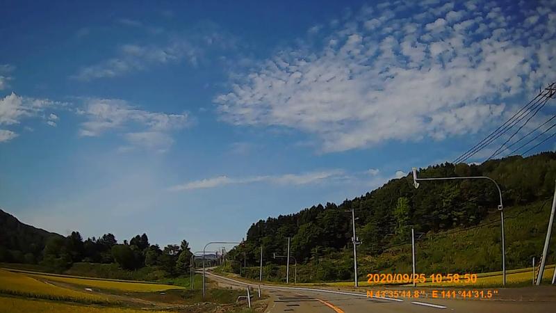 f:id:japan_route:20201208224329j:plain