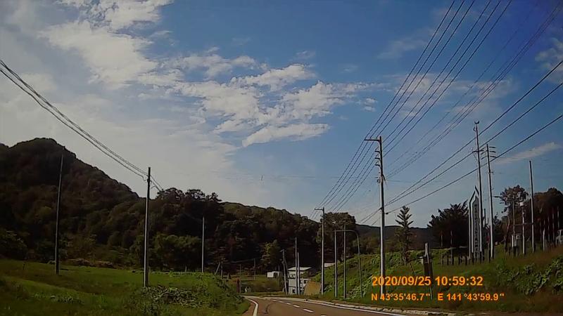 f:id:japan_route:20201208224341j:plain