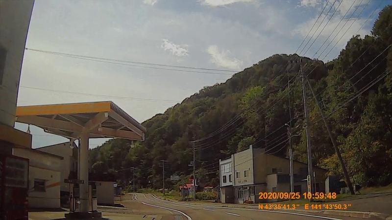 f:id:japan_route:20201208224348j:plain