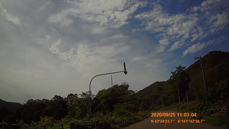 f:id:japan_route:20201208224414j:plain