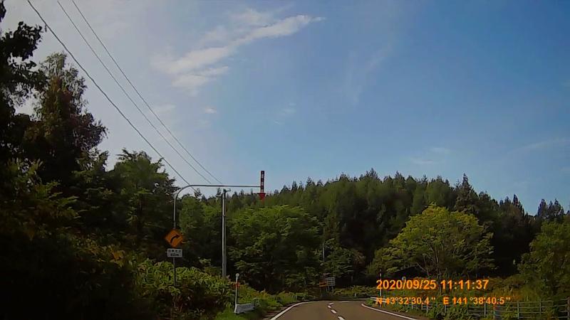f:id:japan_route:20201208224533j:plain