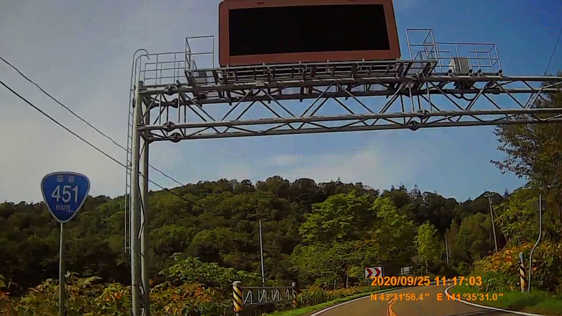 f:id:japan_route:20201208224650j:plain