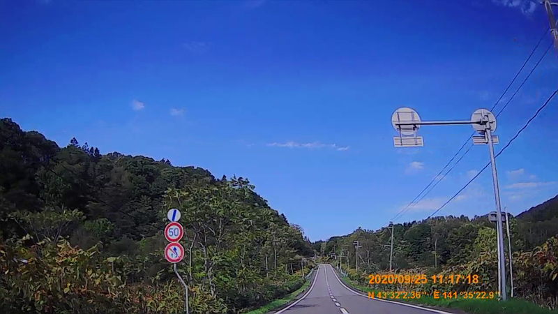 f:id:japan_route:20201208224656j:plain