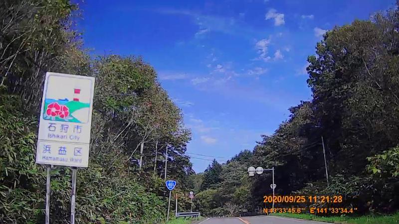 f:id:japan_route:20201208224724j:plain