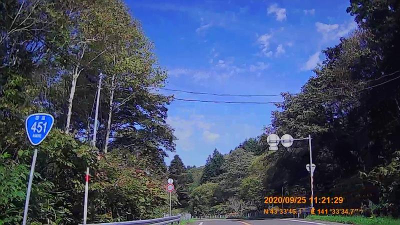 f:id:japan_route:20201208224731j:plain