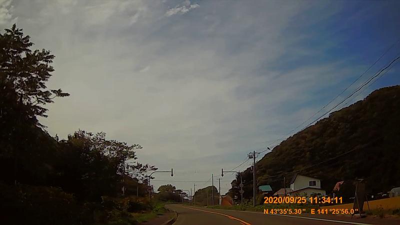 f:id:japan_route:20201208224851j:plain