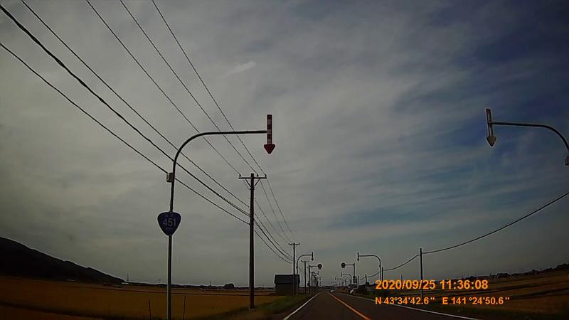 f:id:japan_route:20201208224908j:plain