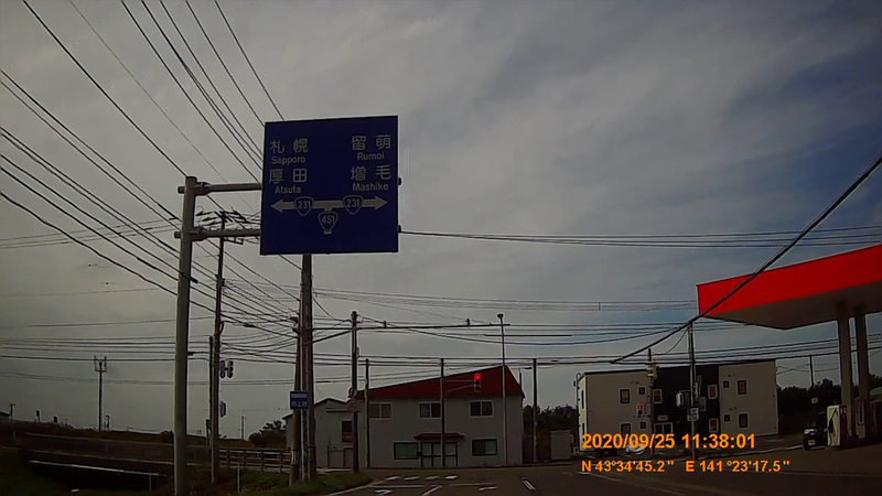 f:id:japan_route:20201208224924j:plain