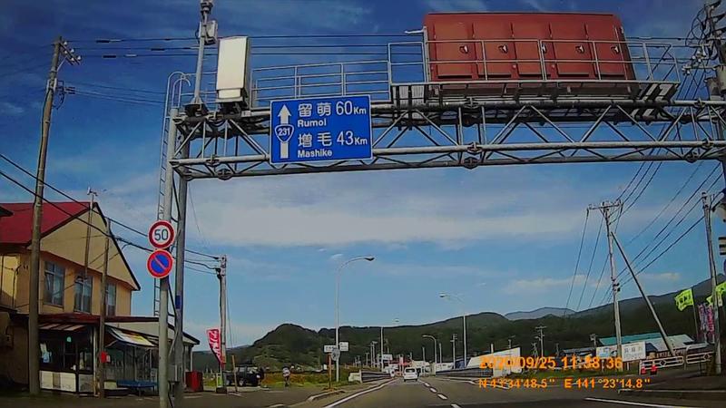 f:id:japan_route:20201208224931j:plain