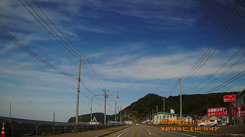 f:id:japan_route:20201208224939j:plain