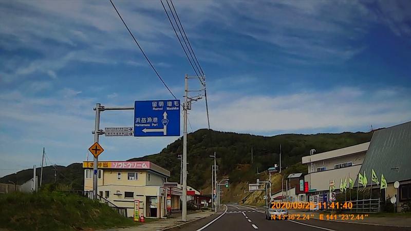 f:id:japan_route:20201208224959j:plain