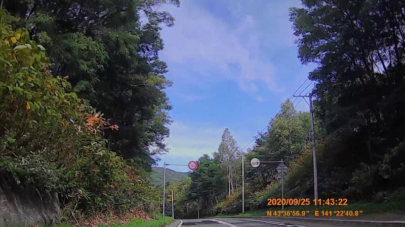 f:id:japan_route:20201208225018j:plain