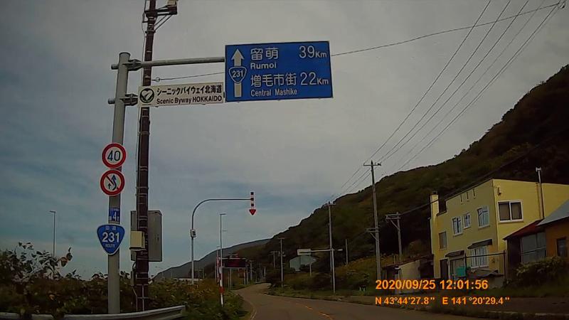 f:id:japan_route:20201208225141j:plain