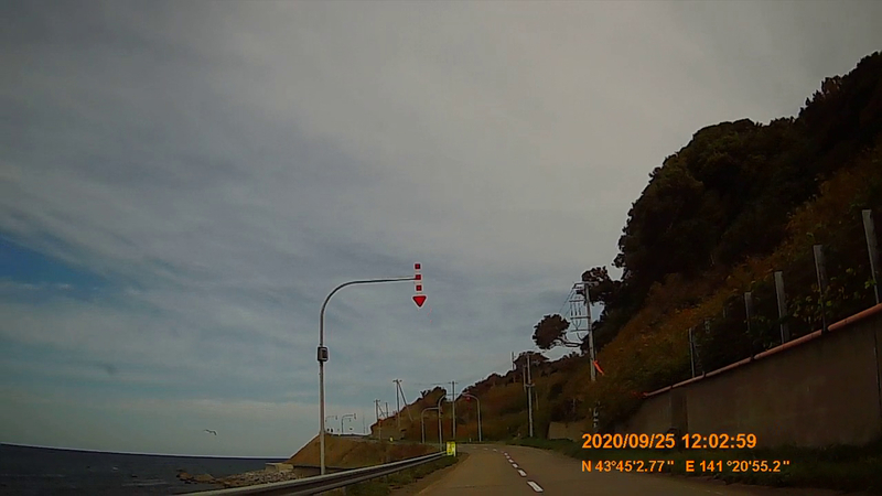 f:id:japan_route:20201208225201j:plain