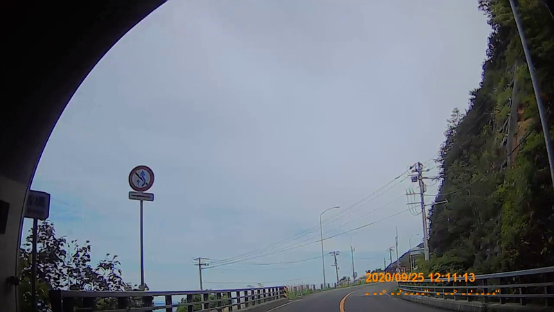 f:id:japan_route:20201208225323j:plain