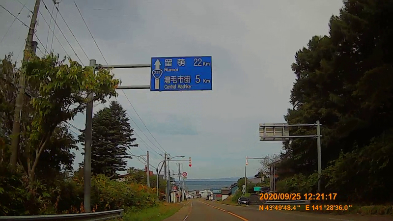 f:id:japan_route:20201208225404j:plain