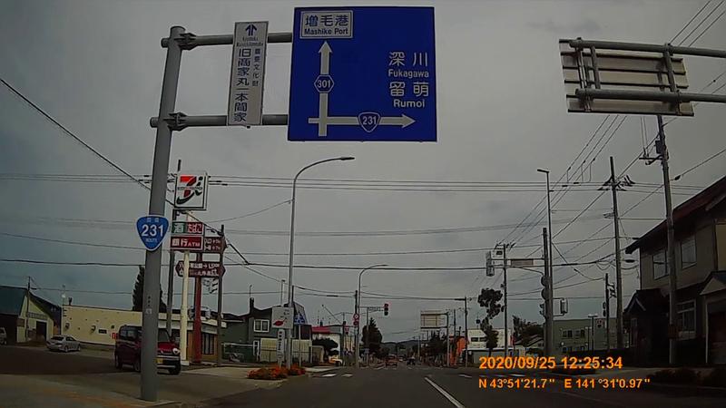 f:id:japan_route:20201208225440j:plain
