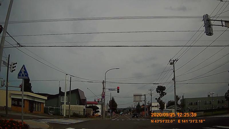 f:id:japan_route:20201208225445j:plain