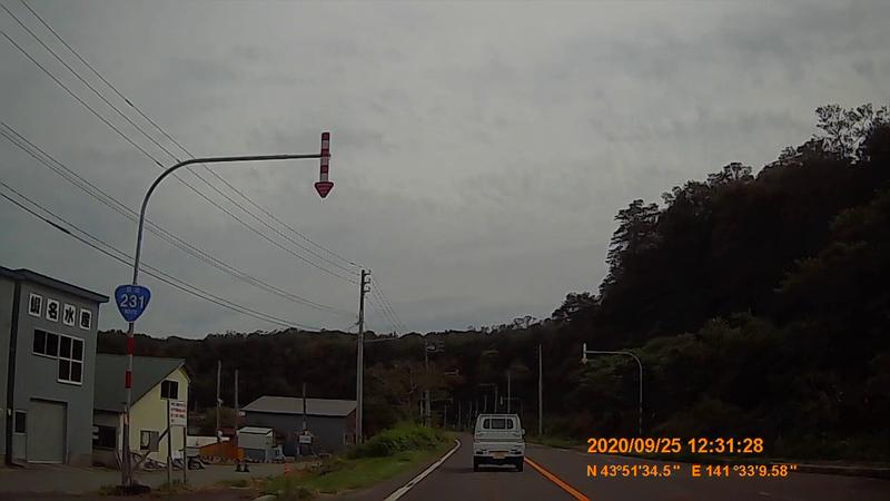 f:id:japan_route:20201208225531j:plain