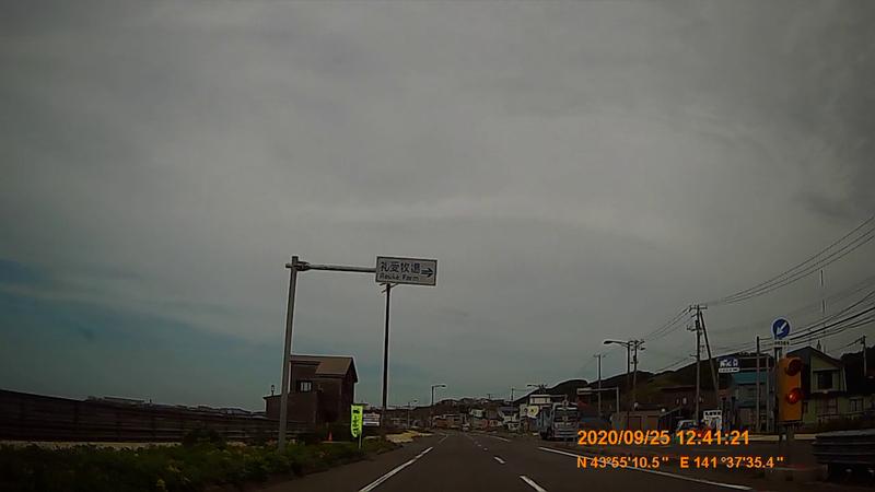 f:id:japan_route:20201208225634j:plain