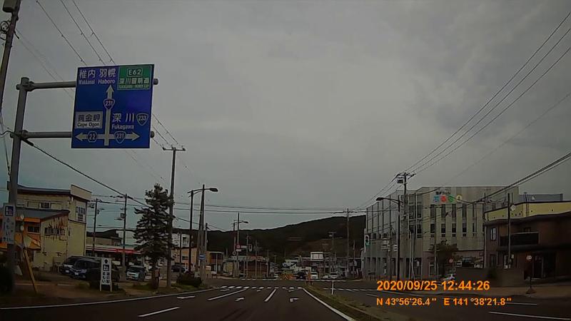 f:id:japan_route:20201208225652j:plain
