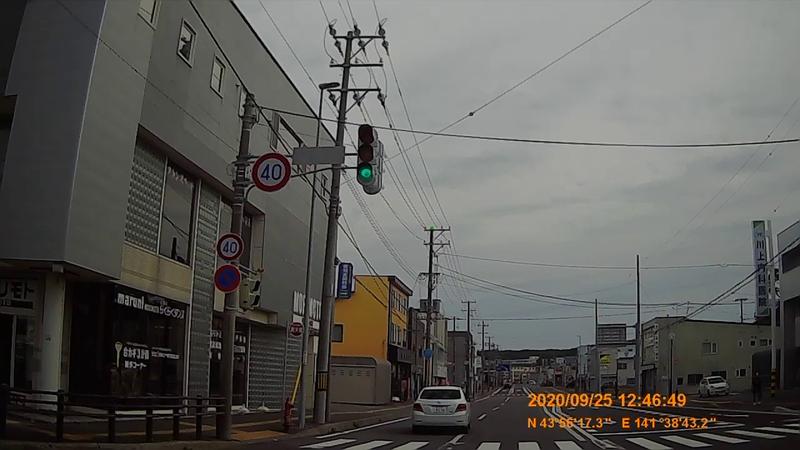 f:id:japan_route:20201208225716j:plain
