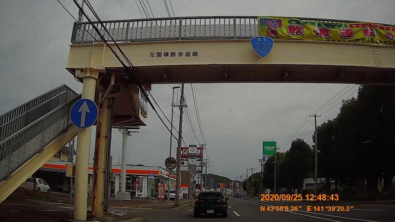 f:id:japan_route:20201208225735j:plain