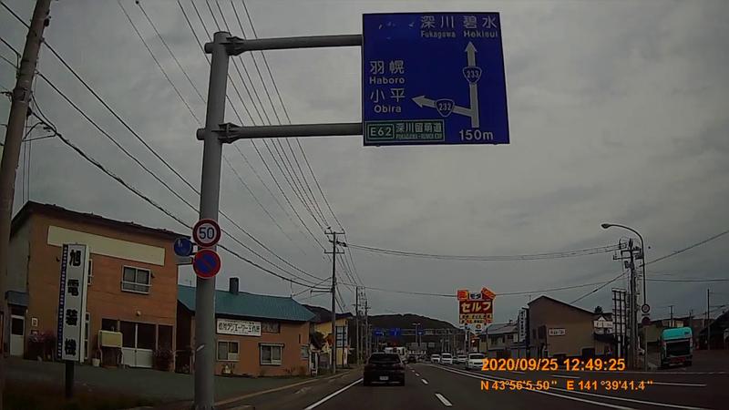 f:id:japan_route:20201208225740j:plain