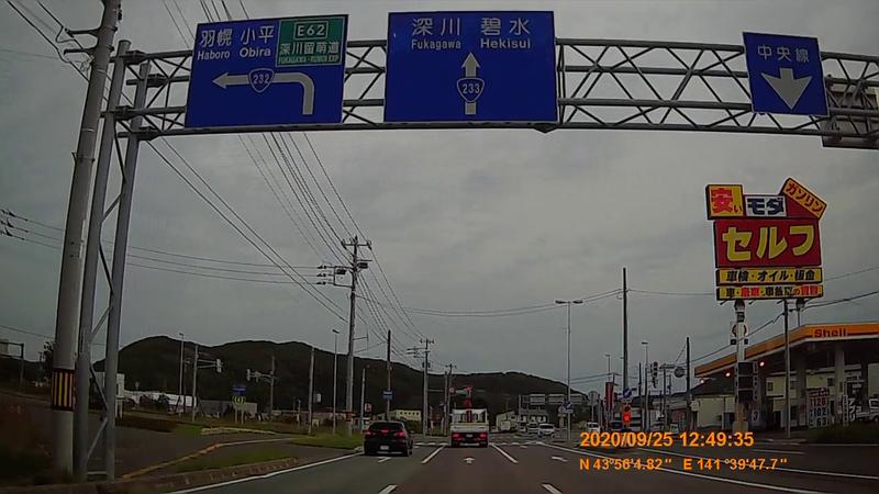 f:id:japan_route:20201208225747j:plain