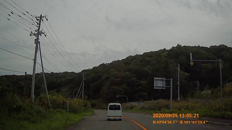f:id:japan_route:20201211205921j:plain