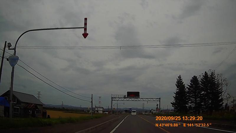 f:id:japan_route:20201211210219j:plain