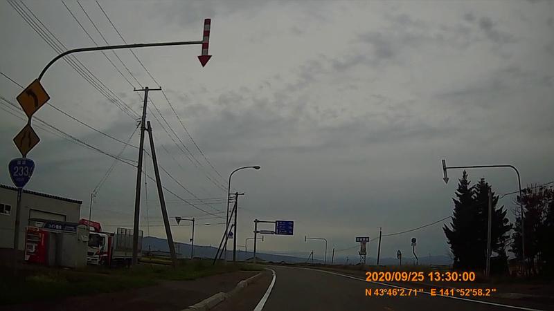 f:id:japan_route:20201211210235j:plain