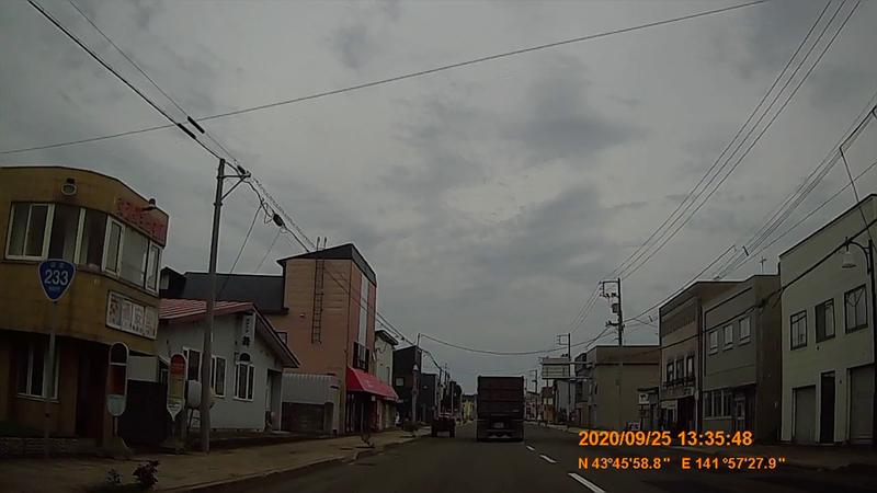 f:id:japan_route:20201211210338j:plain