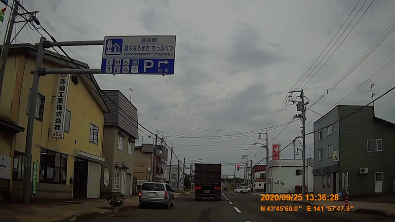 f:id:japan_route:20201211210348j:plain