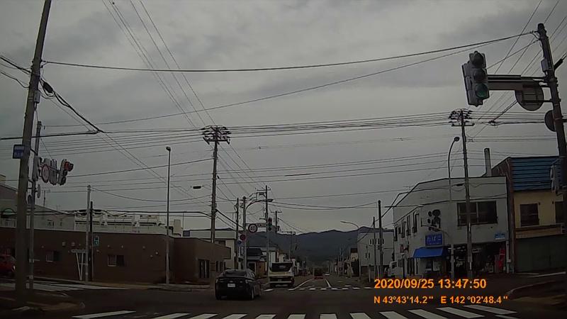 f:id:japan_route:20201211210510j:plain