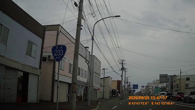 f:id:japan_route:20201211210515j:plain
