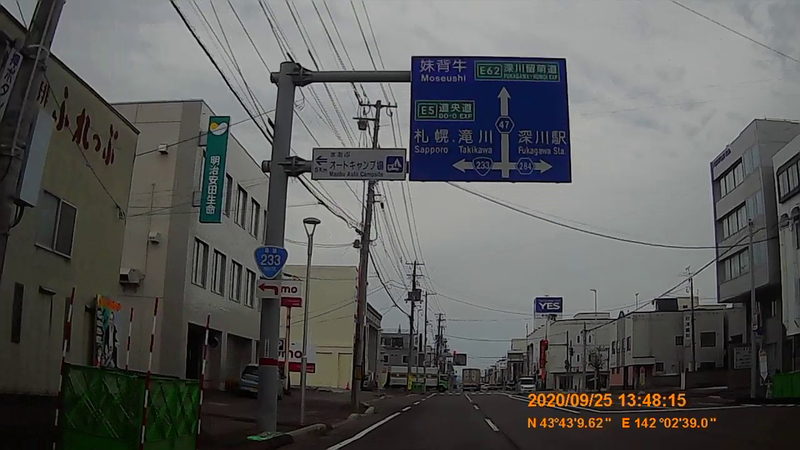 f:id:japan_route:20201211210521j:plain