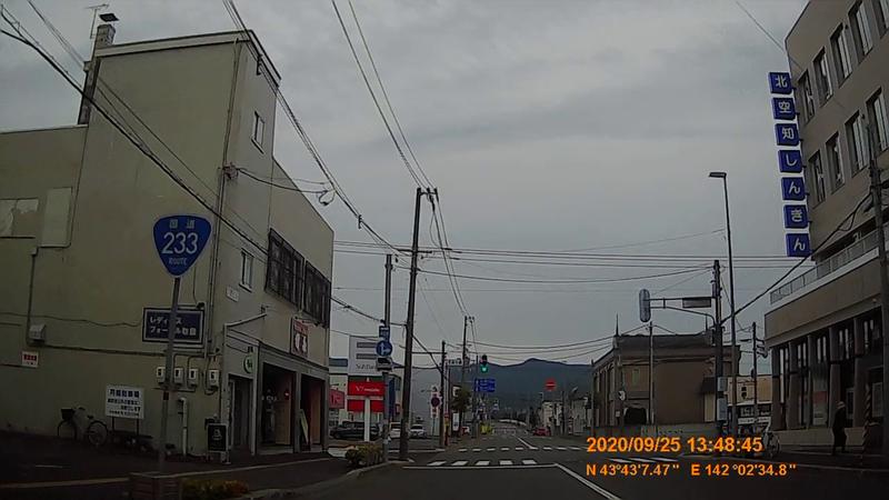 f:id:japan_route:20201211210538j:plain